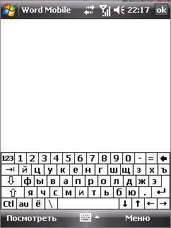 write3.jpg