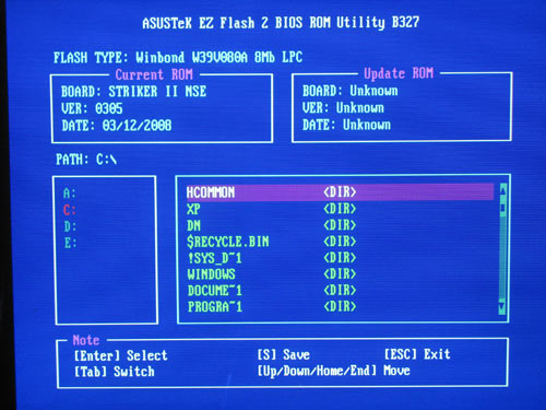 Flash (update) the bios of an asus motherboard with ez flash 2.