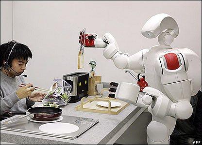 Японский робот (фото BBC)