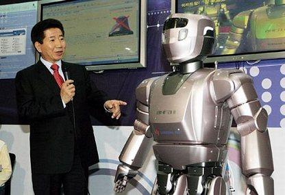 Южно-корейский робот (фото nerdwithswag.com)