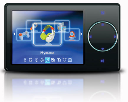 DIGMA DS2410: новый уровень звучания вместе с Microsoft Play FX