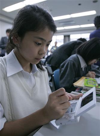 Nintendo DS на уроках английского языка
