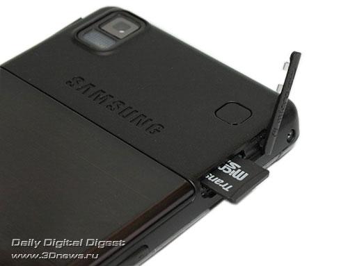 Giorgio Armani Samsung SGH P520 . Вид сзади