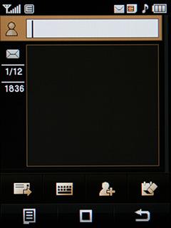Giorgio Armani Samsung SGH P520. Создание сообщений