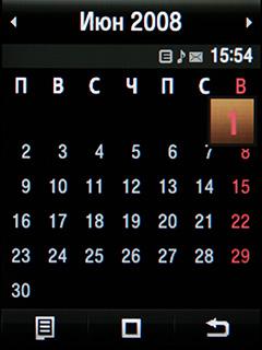 Giorgio Armani Samsung SGH P520. Календарь 1