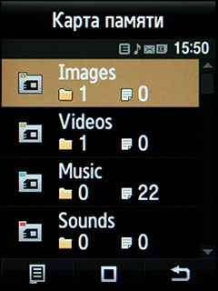 Giorgio Armani Samsung SGH P520. Состояние памяти