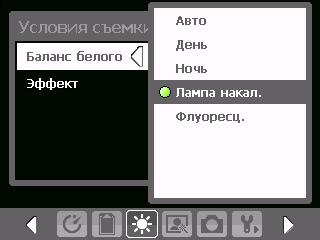 HTC TyTN II. Режим