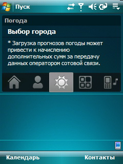 HTC TyTN II. Погода