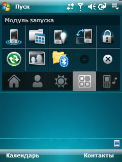 HTC TyTN II. Запуск часто используемых приложений