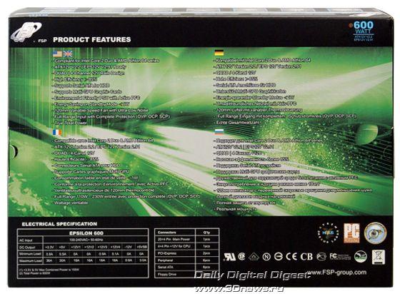 Упаковка Epsilon 600W