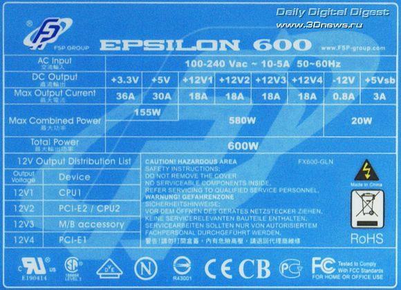 FSP Epsilon 600W