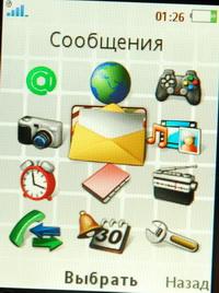 DSC_0879_resize.jpg