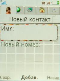 DSC_0884_resize.jpg