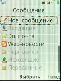 DSC_0891_resize.jpg