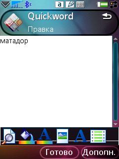 capture4.jpg