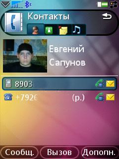 capture13.jpg