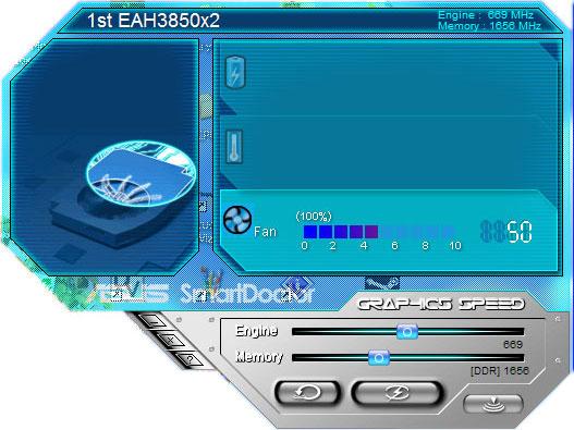 Фирменная утилита ASUS + ASUS EAH3850 X2