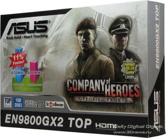 Упаковка от ASUS EN9800GX2 TOP – вид спереди