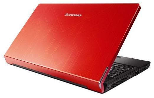 Lenovo IdeaPad