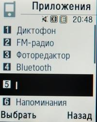DSC_0989_resize.jpg