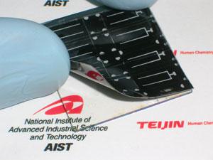 AIST: гибкая солнечная батарея на подложке из пластиковой пленки