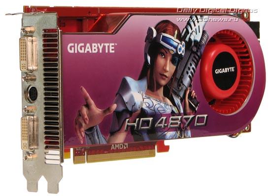 Gigabyte HD 4870
