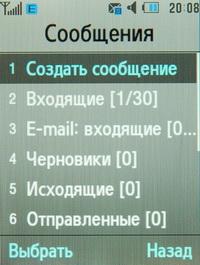 DSC_1078_resize.jpg