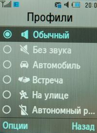DSC_1081_resize.jpg