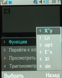 DSC_1093_resize.jpg