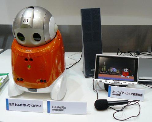 NEC HMI: робот-штурман