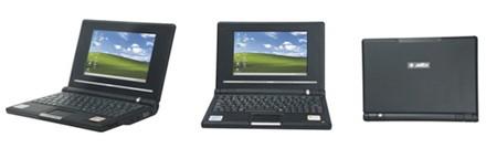 Ноутбук за $99 или возвращение эры калькуляторов