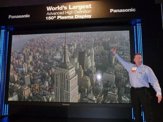 150-дюймовая плазменная панель Panasonic