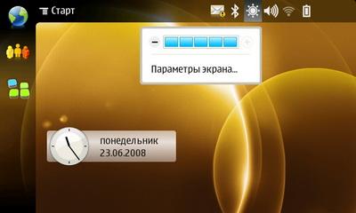 Nokia N810. Настройка уровня яркости подсветки