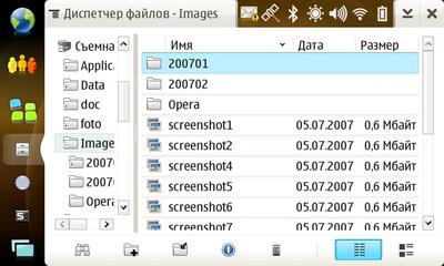 Nokia N810. Диспетчер файлов