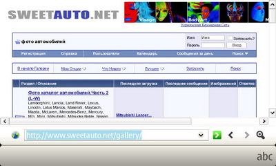 Nokia N810. Интернет-обозреватель (по умолчанию - Firefox)