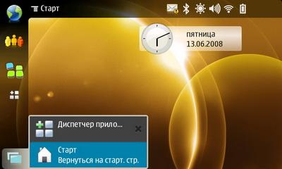 Nokia N810. Рабочий стол. Диспечер приложений