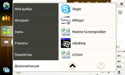 Nokia N810. Основное меню