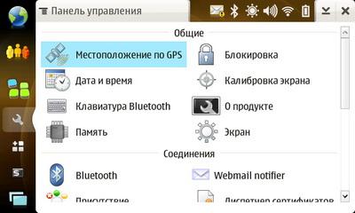 Nokia N810. Панель управления