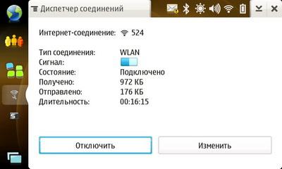 Nokia N810. Статистика Wi-Fi-соединения