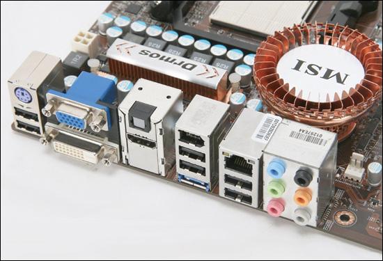 MSI DKA790GX Platinum
