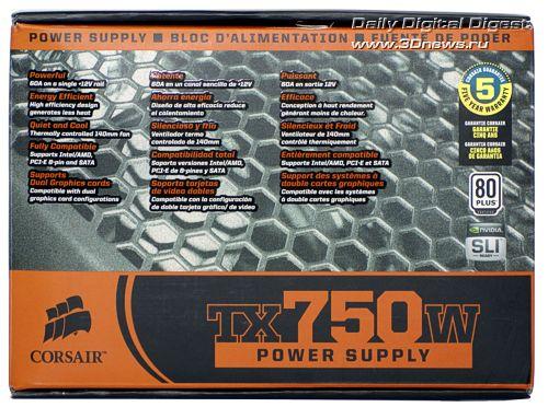 Corsair TX750W
