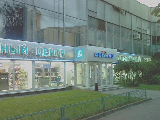 Photo_12_s.jpg