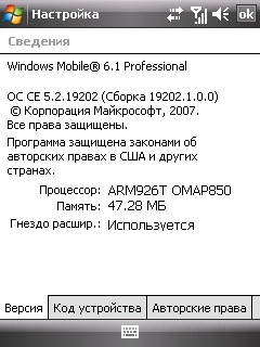 Soft_System_Info.jpg