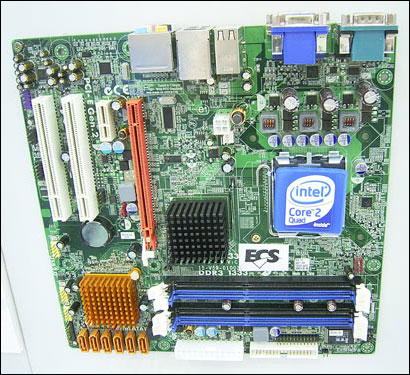 ECS Q45T-AM