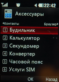 DSC_0367_resize.jpg