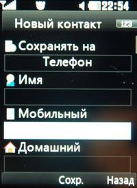 DSC_0401_resize.jpg