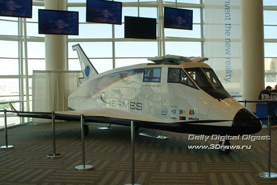 IDF SF 2008: корабль для космического <a href=