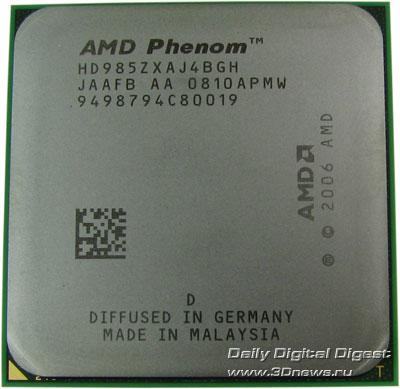 Phenom X4 9850 front