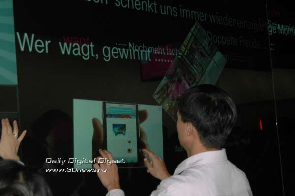IFA 2008: T-Mobile Wall