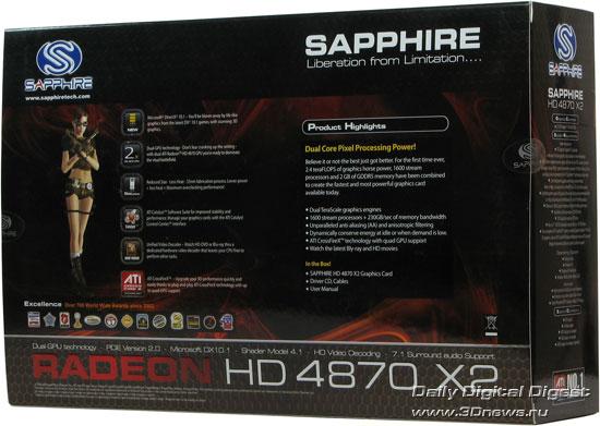 Sapphire Radeon HD 4870 X2 Упаковка, вид сзади